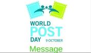 wpd-message